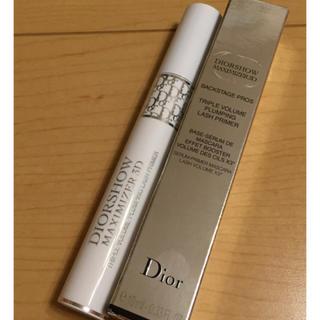 ディオール(Dior)の吉田さま専用♡新品ディオール マスカラ下地(マスカラ下地 / トップコート)
