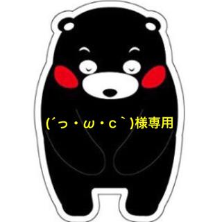 ( ´っ•ω•c`)様専用☆熊本産玉ねぎ約20kg(フルーツ)
