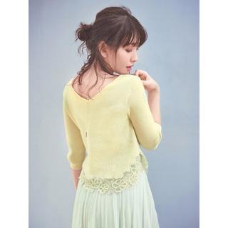 リランドチュール(Rirandture)の新品未使用タグ付き バックチェーン裾レース刺繍ニット(ニット/セーター)