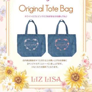 リズリサ(LIZ LISA)のLIZ LISA♡ノベルティ♡デニムバッグ(トートバッグ)