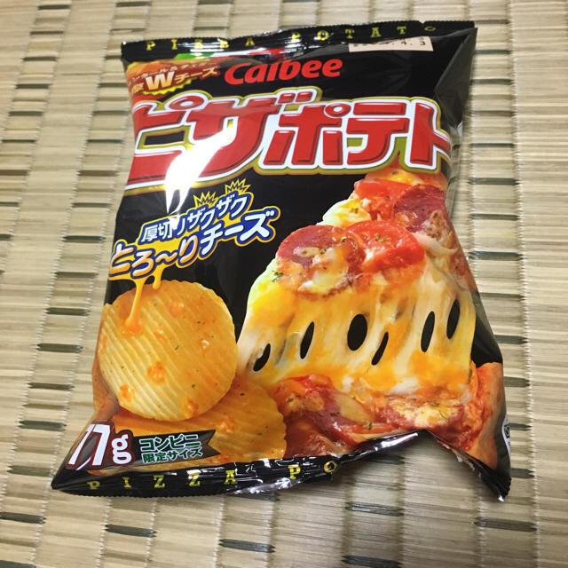 ピザポテト(コンビニ限定) 食品/飲料/酒の食品(菓子/デザート)の商品写真