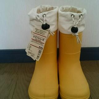 ムジルシリョウヒン(MUJI (無印良品))の新品未使用 無印良品 レインシューズ 長靴 キッズ 17~18㎝ イエロー 黄色(長靴/レインシューズ)
