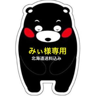 みぃ様専用☆\第2弾!!週末3日間限定☆熊本産お楽しみセット/(フルーツ)