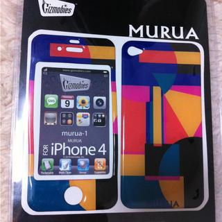 4332f2230a ムルーア シールケース スマホケースの通販 5点   MURUAのスマホ/家電 ...