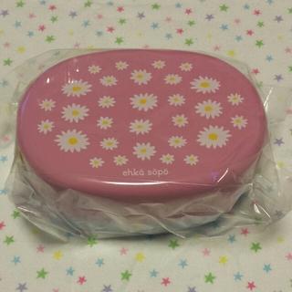 サマンサモスモス(SM2)のお弁当箱♡ノベルティ(その他)