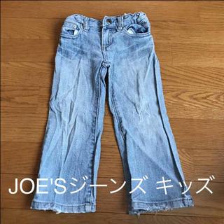 JOE'Sジーンズ キッズ用!