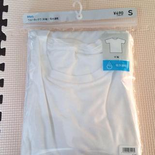 ジーユー(GU)のメンズTシャツ(Tシャツ(半袖/袖なし))