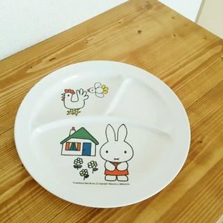 ムジルシリョウヒン(MUJI (無印良品))の美品ミッフィーのお食事プレート (プレート/茶碗)
