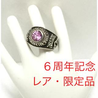 ディールデザイン(DEAL DESIGN)のDEAL DESIGN 6周年記念リング アメジスト silver925(リング(指輪))