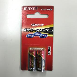 【未使用】単5電池 2つ(その他)