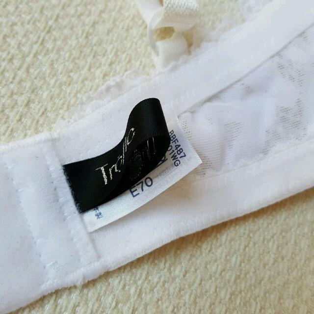 Wacoal(ワコール)のWacoal Trefle セット ❇新品❇ レディースの下着/アンダーウェア(ブラ&ショーツセット)の商品写真