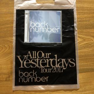 バックナンバー(BACK NUMBER)のback number 「ハッピーエンド」CD & ツアーグッズ(ポップス/ロック(邦楽))