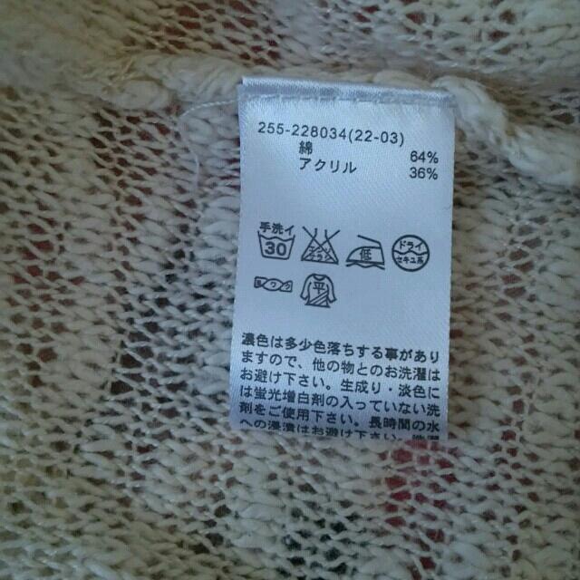 GU(ジーユー)のレーストップス レディースのトップス(カットソー(半袖/袖なし))の商品写真