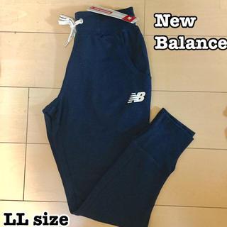 ニューバランス(New Balance)の【定価3900円】ニューバランス スウェット ネイビー LL(トレーナー/スウェット)