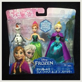 ディズニー(Disney)のアナと雪の女王 フィギュア(ぬいぐるみ)