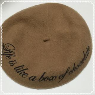 アースミュージックアンドエコロジー(earth music & ecology)のearth music&ecology ブラウン ベレー帽 ナチュラル(ハンチング/ベレー帽)