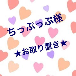 アイロニー(IRONY)のIRONY ミニトートバッグ♡(トートバッグ)