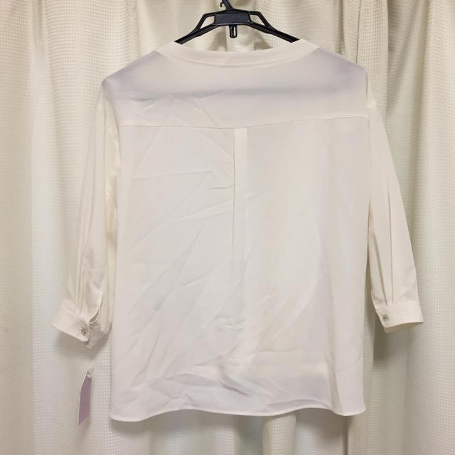 AG by aquagirl(エージーバイアクアガール)のag by aquagirl  v首シャツ 新品タグ付き 値下げ! レディースのトップス(シャツ/ブラウス(長袖/七分))の商品写真