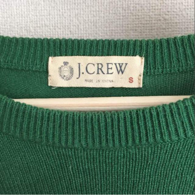 J.Crew(ジェイクルー)のJ.CREW ジェイクルー ニット グリーン メンズのトップス(ニット/セーター)の商品写真