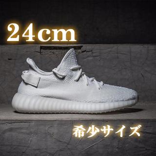 アディダス(adidas)の【あおあおさん専用】24cm★yeezy boost 350 v2 希少サイズ(スニーカー)