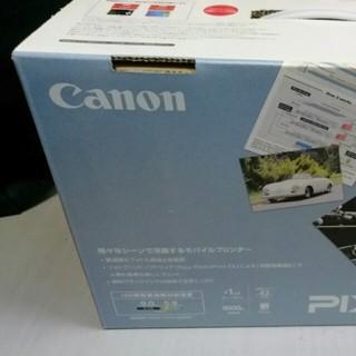 キヤノン(Canon)の【新品未開封】 canon pixus ip100 (印刷物)