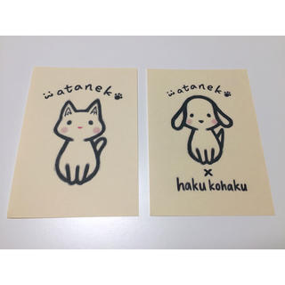 ハンドメイド☆ポストカード【犬・猫】(カード/レター/ラッピング)