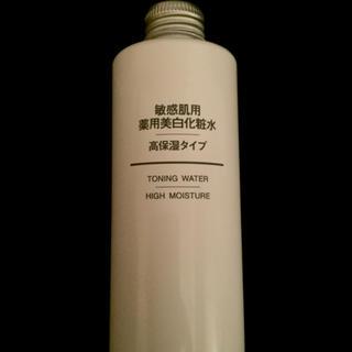 ムジルシリョウヒン(MUJI (無印良品))のMUJI☆敏感肌用 薬用 美白化粧水 高保湿タイプ(化粧水 / ローション)