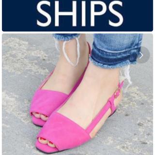 シップスフォーウィメン(SHIPS for women)のぶっちー様 2017SS新作 SHIPS カージュ オープントゥサンダル ピンク(サンダル)
