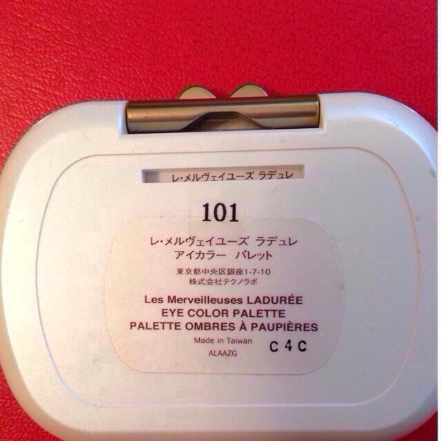 LADUREE(ラデュレ)のお値下げLADUREE シャドー未使用 コスメ/美容のベースメイク/化粧品(その他)の商品写真