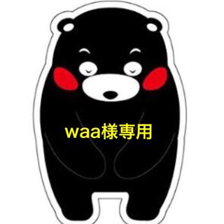 waa様専用☆\第2弾!!週末3日間限定☆熊本産お楽しみセット/10(フルーツ)