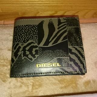 ディーゼル(DIESEL)の本日限定価格!ディーゼル 二つ折り財布 超美品!(折り財布)