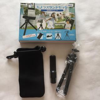 エヌイーシー(NEC)の★カメラスタンドセット★(その他)