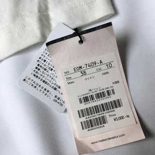 Maison de Reefur(メゾンドリーファー)の【新品】メゾンドリーファー ロゴTシャツ 白 レディースのトップス(Tシャツ(半袖/袖なし))の商品写真