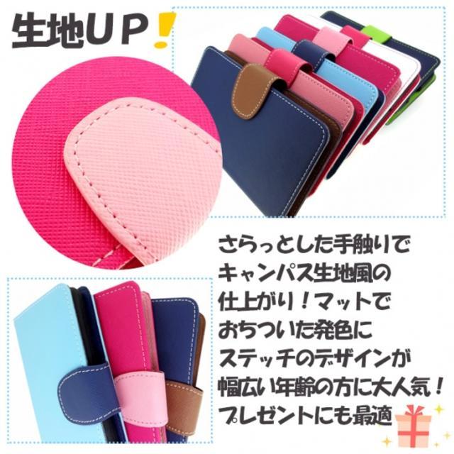 DIGNO F  2トーン手帳×2 紺×黄緑とピンク×ストロベリーピンク ハンドメイドのファッション小物(その他)の商品写真