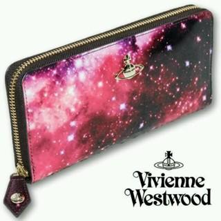 ヴィヴィアンウエストウッド(Vivienne Westwood)の新品◆【ヴィヴィアンウエストウッド】NEBULAシリーズ ラウンド長財布 ピンク(財布)