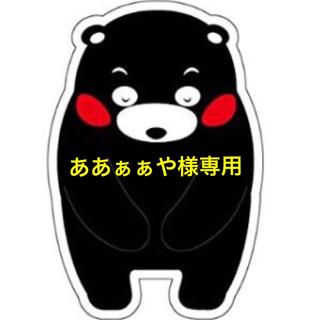 ああぁぁや様専用☆熊本産·✩̋·ジューシーオレンジ☆河内晩柑約10kg(家庭用)(フルーツ)