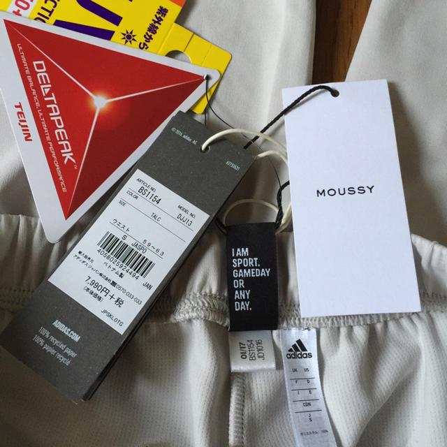 adidas(アディダス)のmoussy addidas イージー ワイド ジャージ パンツ 今季 新品 レディースのパンツ(その他)の商品写真