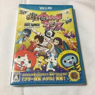新品未開封 妖怪ウォッチダンス 妖怪メダル ブリー隊長 WiiU(家庭用ゲームソフト)