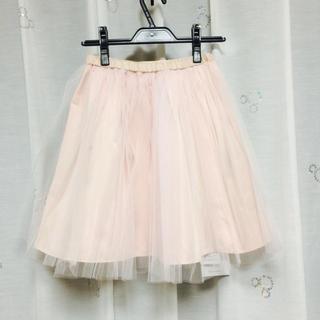 ニーナミュウ(Nina mew)のニーナミュウ チュールスカート(ひざ丈スカート)