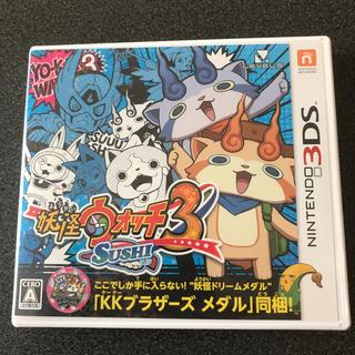 ニンテンドウ(任天堂)の3DS妖怪ウォッチ3スシ 中古(携帯用ゲームソフト)
