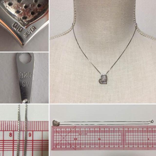 【美品】天然ダイヤ 0.10ct ハートパヴェ シルバーネックレス レディースのアクセサリー(ネックレス)の商品写真
