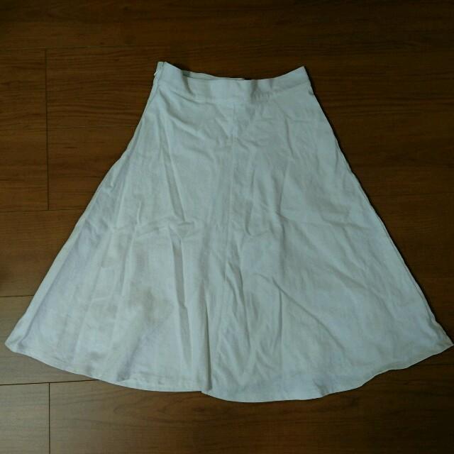 moussy(マウジー)のMOUSSY マウジー 白 ミモレ丈 スカート レディースのスカート(ひざ丈スカート)の商品写真