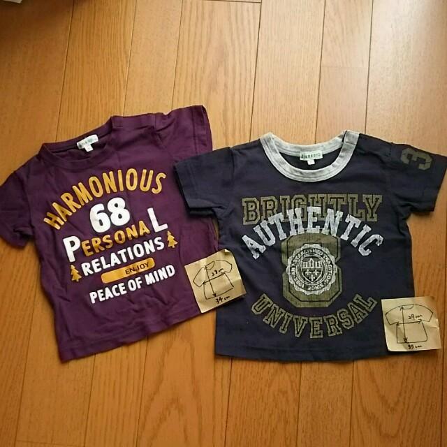 3can4on(サンカンシオン)のami様専用 Tシャツ4枚 キッズ/ベビー/マタニティのキッズ服男の子用(90cm~)(Tシャツ/カットソー)の商品写真
