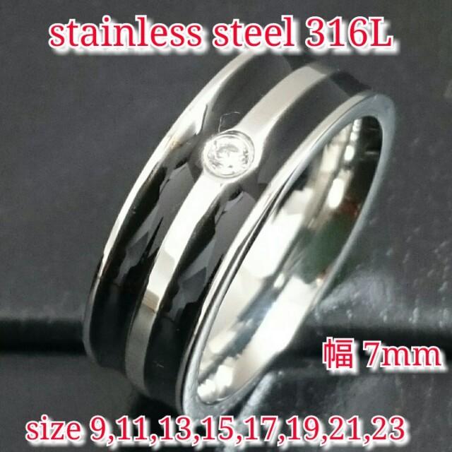 送料無料 刻印可 7ミリ平打ブラックリング ジルコニア ステンレス ペアリングに レディースのアクセサリー(リング(指輪))の商品写真