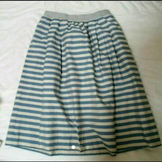 ビューティアンドユースユナイテッドアローズ(BEAUTY&YOUTH UNITED ARROWS)のボーダースカート(ひざ丈スカート)
