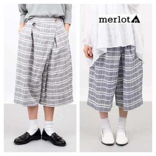 メルロー(merlot)のSALE!3280→1900【merlot メルロー】チェック柄サルエルパンツ(サルエルパンツ)