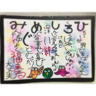 名前ポエム👏( ˊᵕˋ )A4size♡(インテリア雑貨)