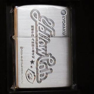 ジッポー(ZIPPO)の投げ売り!非売品祭り!イエローキャブ2004年製ZIPPO(タバコグッズ)
