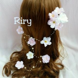 ふんわり八重桜とパールシャワー♡淡いピンクと白のアーティフィシャルフラワー桜♡(ヘアピン)