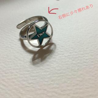 クリスチャンディオール(Christian Dior)の【未使用】Christian Diorのリング☆(リング(指輪))